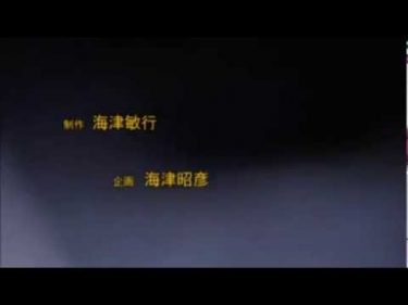 【映画・予告】『抱きしめたい −真実の物語−』2014.2.1 公開