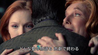 海外ドラマ「キャッスル/ミステリー作家のNY事件簿」予告編