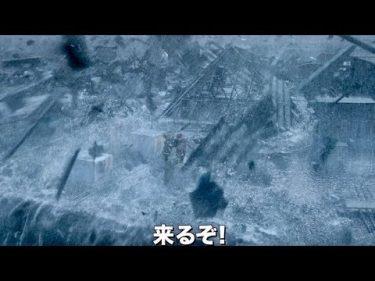 最大級ハリケーン&襲撃アクション! 新たなディザスターパニック大作が日本上陸/映画『ワイルド・ストーム』予告編