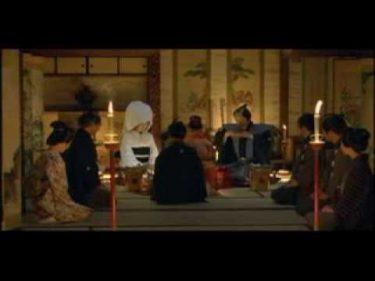 【最新版】ホラー映画「怪談」予告ムービー1【主題歌:浜崎あゆみ】