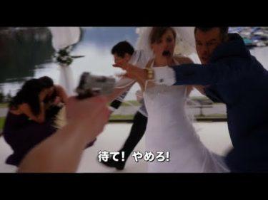 エントリーNo 3【危険なTV番組】/映画『スーサイド・ライブ』予告編