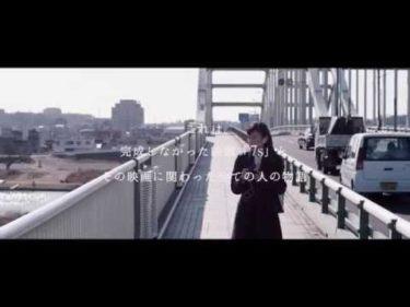 『7s[セブンス]』映画オリジナル予告編(特報)
