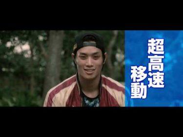 映画『ストレイヤーズ・クロニクル』本予告【HD】2015年6月27日公開