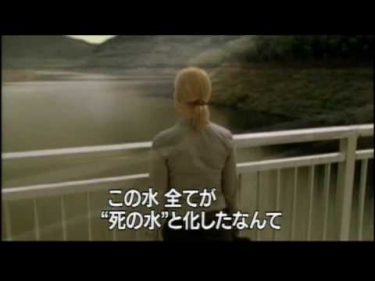 『ソーラー・ストライク サード・インパクト』 予告編