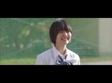映画『スリーアウト! -プレイボール篇-』予告編