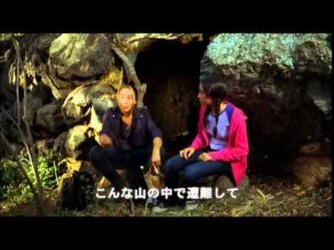 映画『劇場版 「進撃の巨人」 Season2~覚醒の咆哮~』予告編