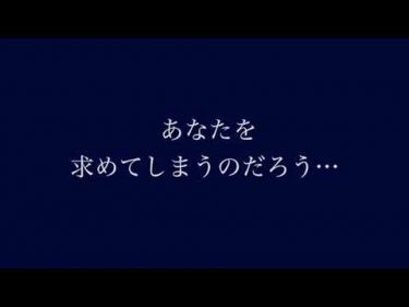『ブルマ儚し恋せよ乙女』第2話予告④ 邦画風