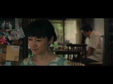 映画『あいあい傘』予告