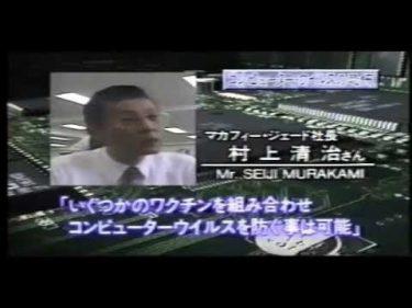 全編POVで描く戦慄のソンビ・パニック/映画『ハザード・オブZ』DVD予告編