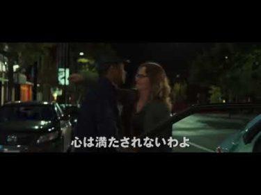 映画『イコライザー2』予告