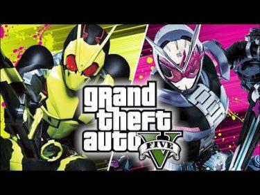 【映画】GTA5版『仮面ライダー 令和 ザ・ファースト・ジェネレーション』| Kamen Rider Zero One vs O-MA ZI-O in GTA V