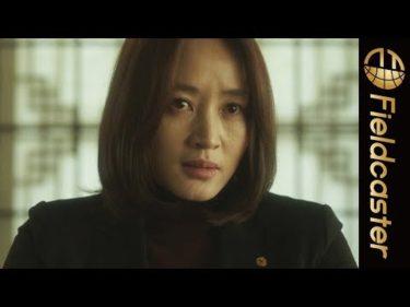 韓国、国家破産まで7日間!? 実話を基にした衝撃の問題作! 映画『国家が破産する日』本編+インタビュー映像