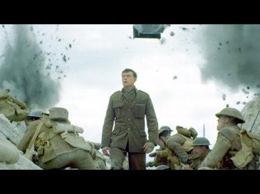 長回し&リアルタイムで胸アツ!第1次世界大戦描くサム・メンデス監督映画『1917(原題)』映像