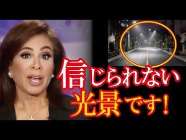 「まるで映画のセットみたいだ」夜の東京の住宅街を散策する映像に外国人が衝撃(すごいぞJAPAN!)