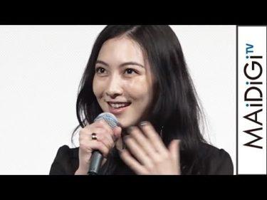 知英、3時間の特殊メークで別人に「目開けたらびっくり」 映画「どすこい!すけひら」試写会